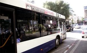 מהשבת הקרובה: תחבורה ציבורית בקריית אונו וגני... (צילום: החדשות)