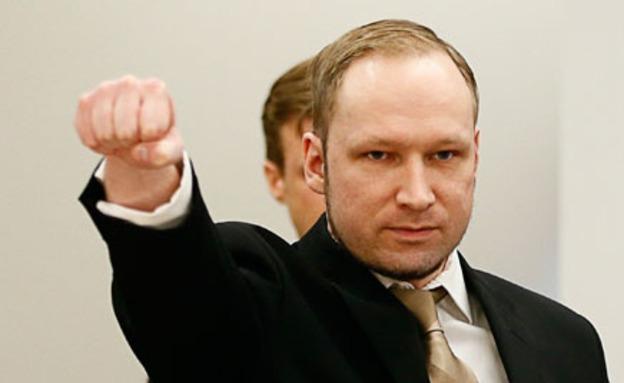 משפט בריווריק בנורבגיה (צילום: רויטרס, חדשות)