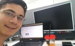 רותם מוזס - הייטקיסט בן 15 (צילום: צילום עצמי, באדיבות המצולם)