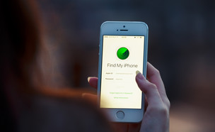 Find My iPhone (צילום: XanderSt, ShutterStock)