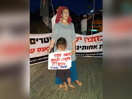 המחאה על שחרור קטוסה