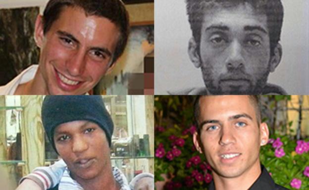 עדכון על מצב הנעדרים (צילום: חדשות)