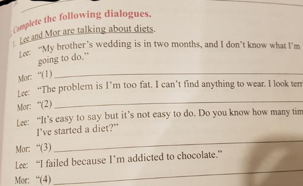 ספר לימוד באנגלית (צילום: מתוך עמוד הטוויטר של רן שריג)