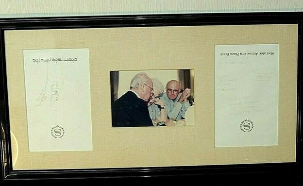 למכירה באיביי: תמונה ומפה של יצחק רבין (צילום: עמוד האיביי של Estate-Decor Inc)