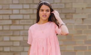 סורי קרוז בת 13 (צילום: splashnews)