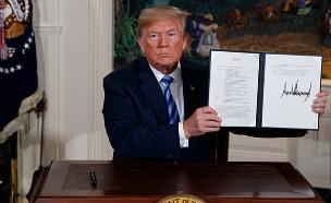 טראמפ פורש מהסכם הגרעין. ארכיון (צילום: AP, חדשות)