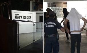 הישראלים בקפריסין ישוחררו ממעצר (צילום: החדשות)