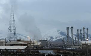 אירן תחדש את פעילות הכור בארק (צילום: רויטרס, חדשות)