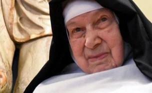 הנזירה יולי 19 (צילום: צילום מסך מתוך: cronica.com.ar)