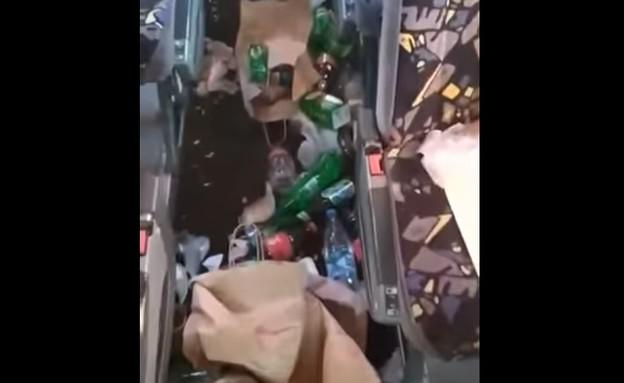 מטיילים חרדים (צילום: צילום מסך)