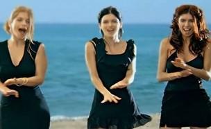 שיר הקטשופ (צילום: מתוך הקליפ של שיר הקטשופ)