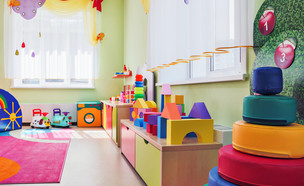 גן ילדים פעוטון  (אילוסטרציה: 123rf)
