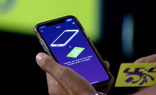 """פרסום ראשון: להטעין רב-קו באייפון (צילום: מתוך """"next"""", קשת 12)"""