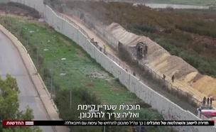 """צה""""ל מתכונן לעימות עם חיזבאללה (צילום: חדשות)"""