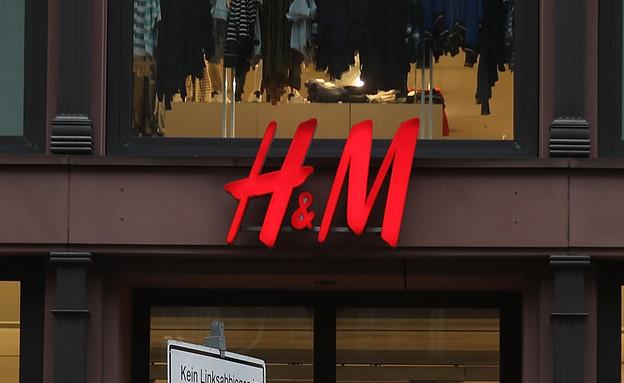 סניף H&M (צילום: גטי אימג'ס)