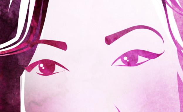 של מי העיניים האלה (איור: לינור שרצר)
