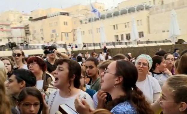 מהומות בתפילת נשות הכותל (צילום: התנועה המסורתית)