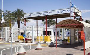 מעבר הגבול בירדן (צילום: shutterstock)