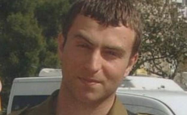 """אסף נמר ז""""ל שנפל במלחמת לבנון"""