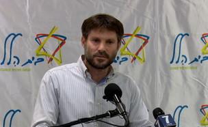 בצלאל סמוטריץ' בכנס רבני הלל (צילום: החדשות 12)