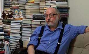 ג'ונתן פולארד (צילום: חדשות 12)