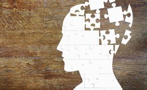 לימודי פסיכולוגיה (צילום: shutterstock)