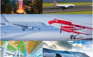 שדות התעופה המשוגעים בעולם (צילום: Shutterstock)