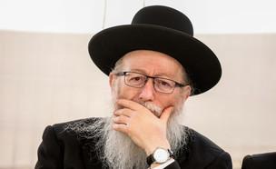 יעקב ליצמן (צילום: דוד כהן, פלאש 90)