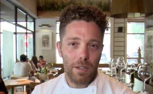 השף דייויד פרנקל כובש את איביזה (צילום: חדשות)
