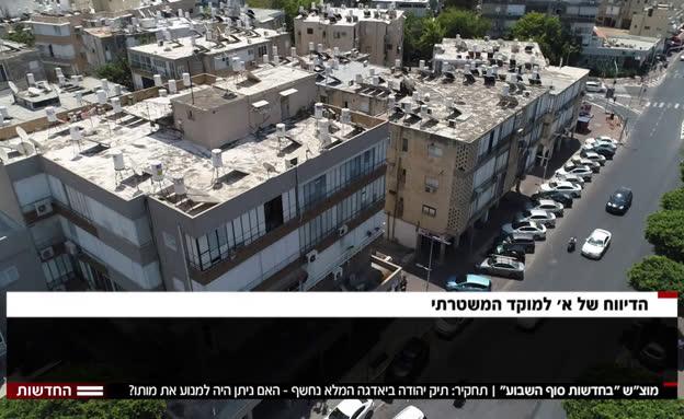 תיק יהודה ביאגדה המלא נחשף (צילום: חדשות)