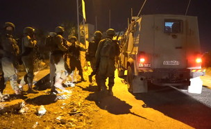 מבצעי מעצרים בגזרות שכם ושומרון (צילום: החדשות )