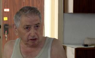 משה רוזנטל קשיש בודד ערירי (צילום: החדשות )
