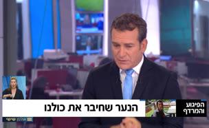 הראיון המלא עם בוגי יעלון (צילום: חדשות)