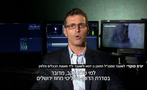 """יורם מוקדי בטור דעה על פרשת """"מחוז ירושלים"""" (צילום: חדשות)"""