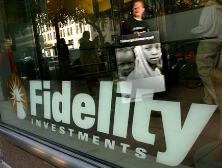 פידליטי השקעות