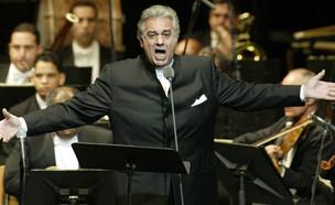 כוכב האופרה פלסידו דומינגו המאושם בהטרדה מינית  (צילום: AP)