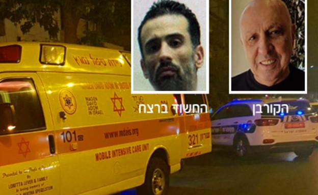 """זירת הרצח, הקורבן והחשוד (צילום: דוברות מד""""א, דוברות המשטרה, עמוד הפייסבוק של אסתר אגאייב)"""