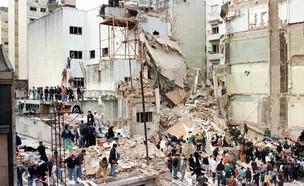 הפיגוע בבניין הקהילה היהודית בארגנטינה (צילום: reuters)
