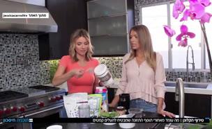 טירוף הקולגן: תוסף תזונה שמבטיח להעלים קמטים (צילום: חדשות)