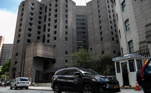 כלא המטרופוליטן בניו יורק מנהטן בו ג'פרי אפסטין הת (צילום: רויטרס)