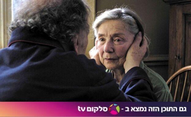 אהבה (צילום: Darius Khondji, Sony Pictures Classics)