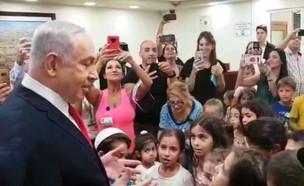 נתניהו עם ילדי עובדי משרד ראש הממשלה
