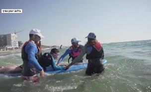 חולי ניוון השרירים שלומדים לגלוש בים (צילום: חדשות)