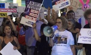 הפגנה בפתח תקווה נגד היועץ המשפטי אביחי מנדלבליט (צילום: החדשות , אלדד עובדיה)