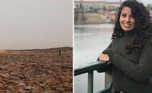 איה מתה במדבר (צילום: MAGNUS-PassportCard, באדיבות המשפחה, החדשות)