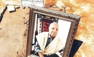 """קברו של דוד אגייב ז""""ל (צילום: מתוך עמוד הפייסבוק של בר וייכמן)"""