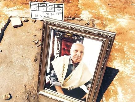 קברו של דוד אגייב ז