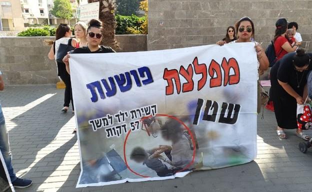 המחאה נגד כרמל מעודה מחוץ לבית המשפט