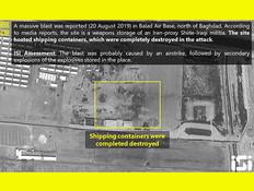 תמונות לווין חדשות: מחסני הנשק שהושמדו בעיראק
