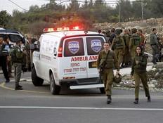 המצוד אחר המחבלים: גם הרשות הפלסטינית חוקרת